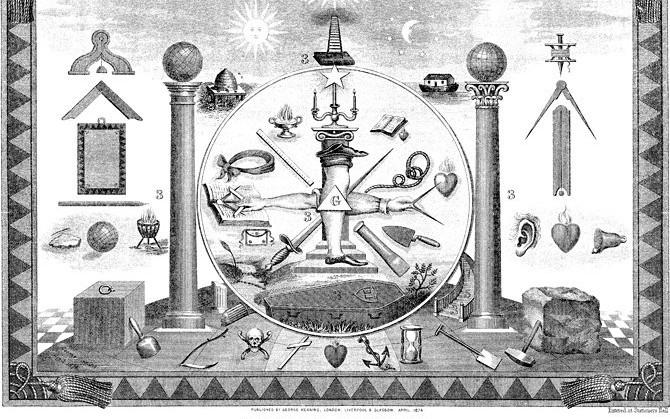 masonic_emblems1874b