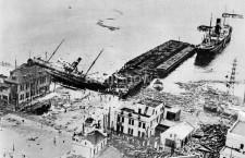 muroto typhoon